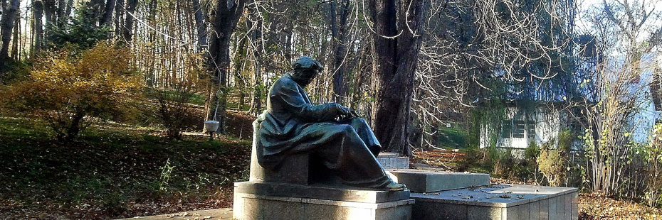 Casa_memoriala_George_Enescu2